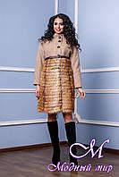 Женское бежевое зимнее пальто с мехом (р. 42-50) арт. 976 Тон 14