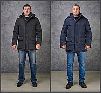 Зимняя куртка Кинг (р. 58)