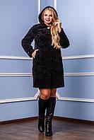 Демисезонное женское пальто кофе В-981 у Kelly-PL Тон 2  46-58 размеры