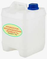 Hygrostop 742 гидроизоляция