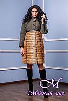 Зимнее женское пальто с мехом (р. 42-50) арт. 976 Тон 45