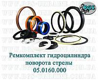 Ремкомплект гидроцилиндра поворота стрелы Атек-999Е 05.0160.000