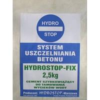 Hygrostop Fix Герметизация активных течей