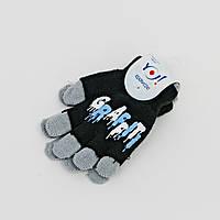 Перчатки для мальчиков 14см (3-4года)