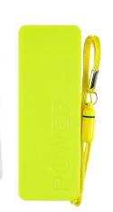 Светло-салатовое портативное USB зарядное устройство 5600 mA