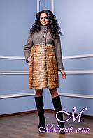Женское серое зимнее пальто с мехом (р. 42-50) арт. 976 Тон 78