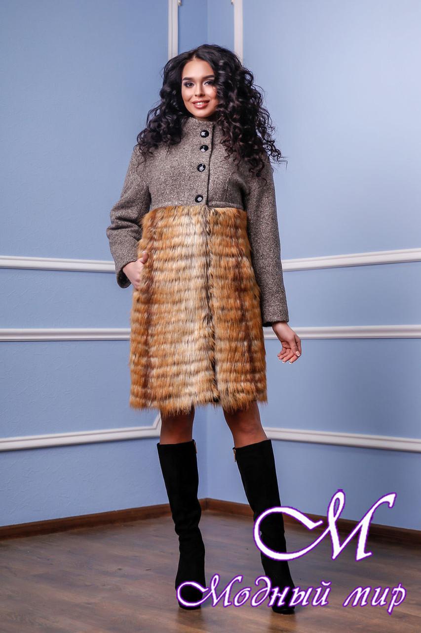 Женское серое зимнее пальто с мехом (р. 42-50) арт. 976 Тон 78 - Модный мир в Житомире