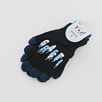 Перчатки для мальчиков 16см (5-8лет)