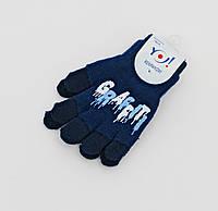 Детские перчатки теплые двойные р.16см (5-8лет)