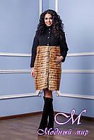 Женское теплое зимнее пальто с мехом (р. 42-50) арт. 976 Тон 21