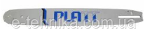 Шина 56/57зв PLATT