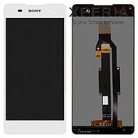 Дисплей + сенсор (touchscreen) для Sony Xperia E5 F3311, белый, оригинал