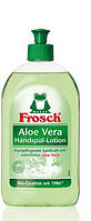 Frosch Лосьйон для миття посуду Aloe Vera (500мл.)