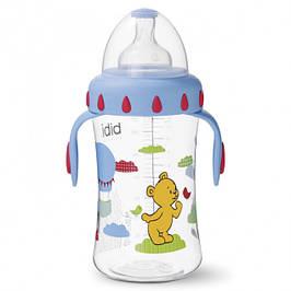 Бутылочки для малышей