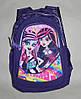 Рюкзак детский (Monster High)