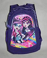 Рюкзак детский (Monster High), фото 1