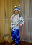 Карнавальний костюм зимовий місяць прокат. Костюм мороз, морозко, сніг, сніжок прокат Київ, фото 3