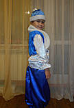 Карнавальний костюм зимовий місяць прокат. Костюм мороз, морозко, сніг, сніжок прокат Київ, фото 4