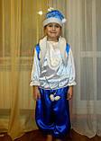 Карнавальний костюм зимовий місяць прокат. Костюм мороз, морозко, сніг, сніжок прокат Київ, фото 5
