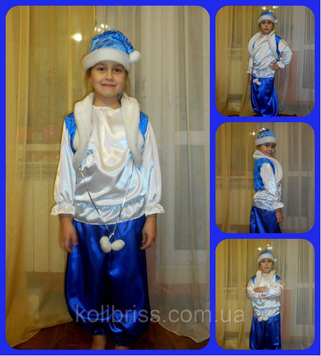 Карнавальный костюм зимний месяц прокат. Костюм мороз, морозко, снег, снежок прокат Киев