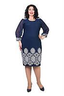 Модное женское платье больших размеров, фото 1