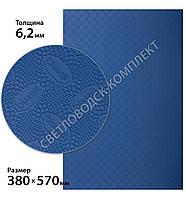 Резина набоечная BISSELL (БИЗЕЛ), art.073, р. 380*570*6,2 мм, цв. синий