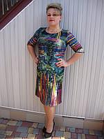 Женское трикотажное платье на каждый день большой размер