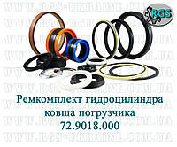 Ремкомплект гидроцилиндра ковша погрузчика Атек-999Е 72.9018.000