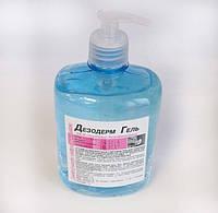 Дезодерм гель, с дозатором 0,5 л.