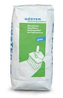 Гидроизоляция проникающая Koster NB 1 для бетона