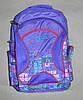 Рюкзак  (Kite фиолетовый)