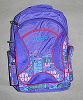 Рюкзак  (Kite фиолетовый), фото 1