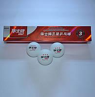 Шарики для настольного тенниса 6 шт. 3-STAR 049