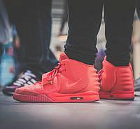 """Nike Air Yeezy II """"Red October"""""""