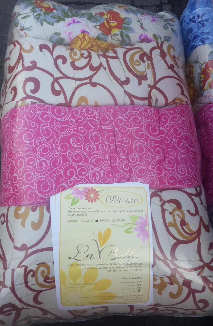 Стильное одеяло полуторное La Bella от поставщика