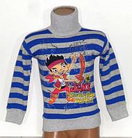 Кофта на мальчика (2-х нитка начес) 2 года, 100% хлопок.Детская одежда оптом