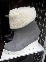 Женские стиляжные зимние ботиночки на удобной колодке от TroisRois из натуральной турецкого замша Серый