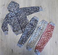 Детский спортивный костюм  комсомольский трикотаж Украина р.28-32
