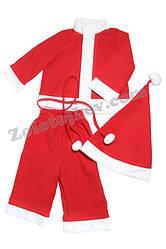 Костюм Санта Клаус для малыша