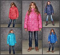 Куртка детская зимняя Молли (р.32-40)