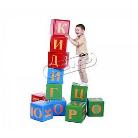 Дитячі ігрові фігури Алфавіт (м'які кубики великі)