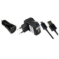 Универсальное зарядное устройство Promate chargMate-EU1