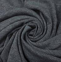 Трикотаж Вискоза плотная Темно - серая