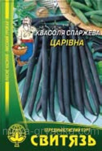 """Насіння квасолі спаржевої Царiвна 15г ТМ""""Свитязь"""""""