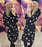 Пальто женское зимнее Звезда тёплое красивое чёрное