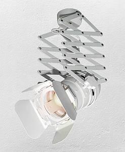 Прожектор потолочный  в стиле лофт  модель 52-16 белый