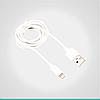 USB кабель Aspor A172 for iPhone 5/6