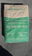 Цемент  ПЦ II/Б-Ш-400 производства  ПАО «ХайдельбергЦемент Украина»,25кг