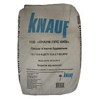 Гипс строительный марка Г-5  KNAUF, 40кг
