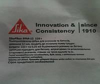 Полипропиленовая фибра для растворов и бетонов,12мм SikaFiber PPM-12, 150г